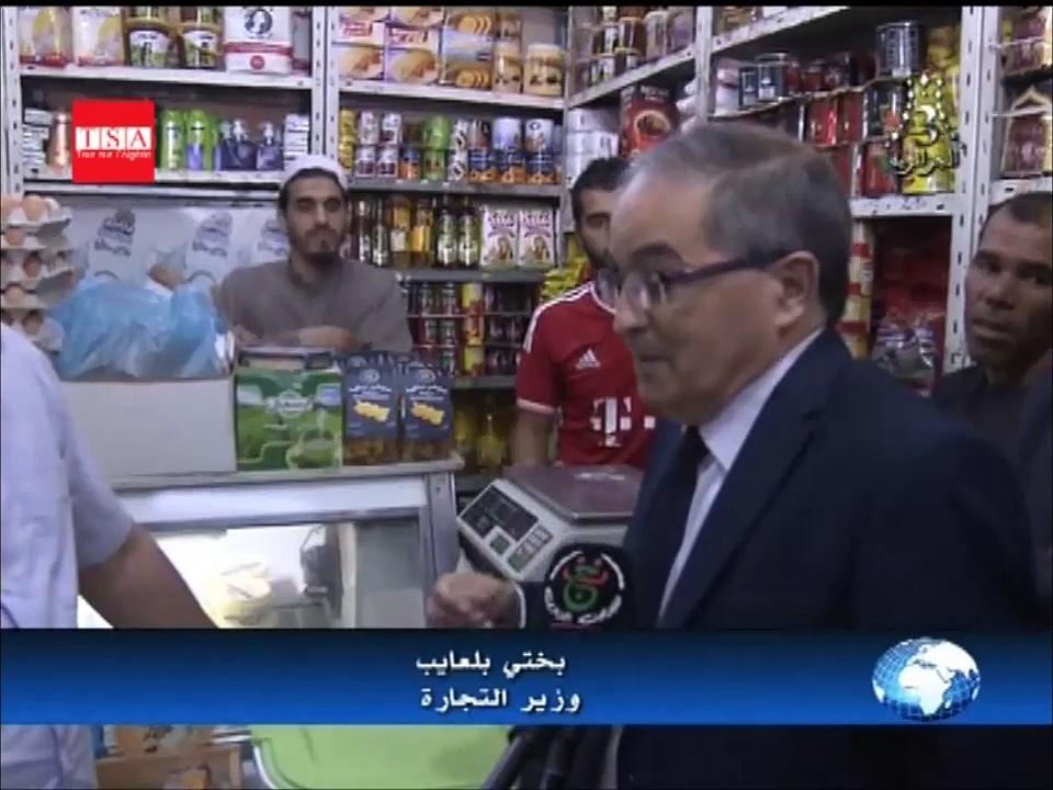 Déclarations de Bekhti Belaib sur la pénurie de sucre