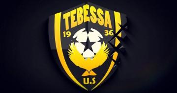 US Tbessa